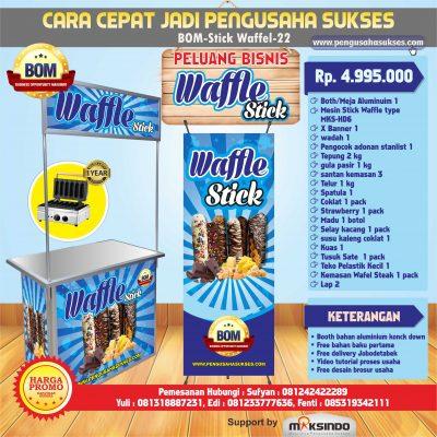 22. Waffle Stick
