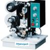 hp241b-mesin-hot-printer-maksipack