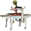 fxj-5050-mesin-carton-sealer-maksipack